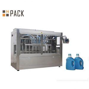 Botol Pengisian Botol Industri / Basuh Mengisi Talian Serbuk Dengan Servo Motor Dan Skrin Sentuh