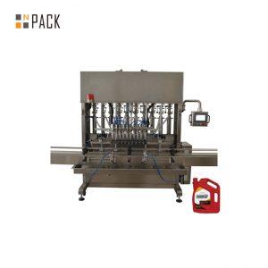 Mesin Precision Oil Lubricant Precision Lubricant 8 Nozzles Untuk Industri Mekanikal