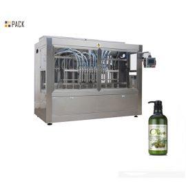 Industri Bahan Kimia Paste Paste Mesin Untuk Kosmetik / Perubatan / Racun Perosak