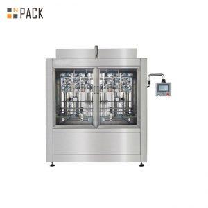 Automatik Berkelajuan Tinggi Botol Mengisi Talian PLC Kawalan Untuk Fragrance / Aromathera
