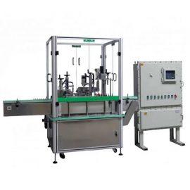Kebolehpercayaan Tinggi Nail Polish Filling Machine / Monoblock Filling Machine Kapasiti 60BPM