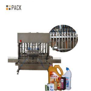 Mesin Pencuci Sabun Cecair Pencuci Kaca Pelbagai fungsi