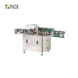 Automatik kaca botol label pelabelan Mesin / Mesin pelapik basah label untuk label kertas