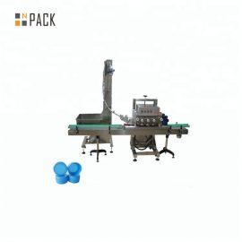 Automatik Linear Capping Machine Tekan Capper Untuk Ketatkan Dan Selamat Caps